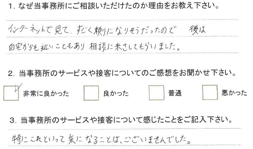 201604声01.JPG