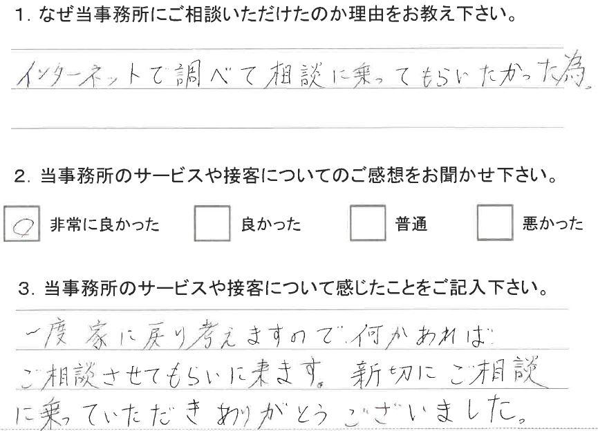 201604声02.JPG