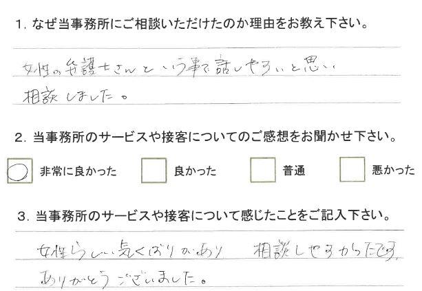 3月声掲載1.JPG